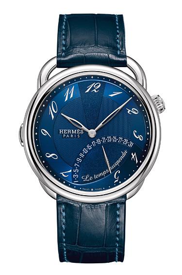 Hermès 1 - Los mejores regalos para tus seres queridos