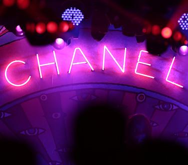 Chanel 1 - Inauguración de la exhibición La Pequeña Chaqueta Negra en París
